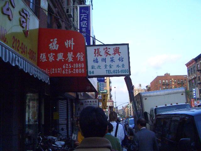 ニューヨーク・ブログ・カフェ  ダイジェスト最終編_f0036534_715793.jpg