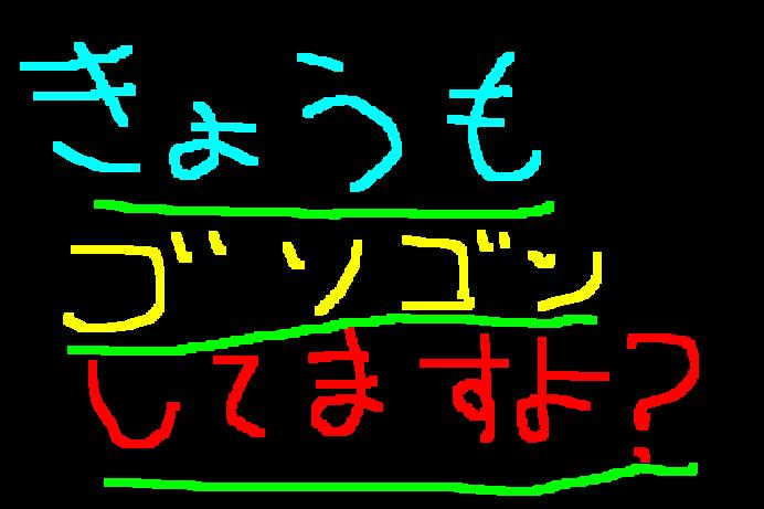 f0056935_14132821.jpg