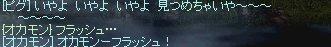 b0010543_1957383.jpg