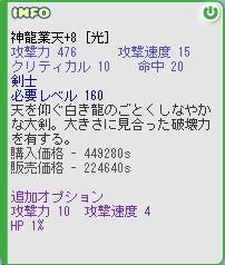 f0076644_1551734.jpg