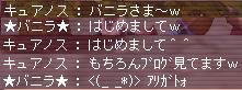 b0087451_2293041.jpg
