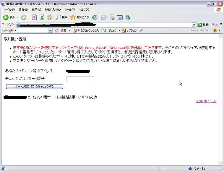 b0024863_1143934.jpg
