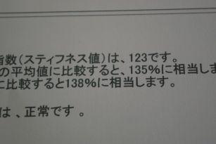 f0077663_017225.jpg