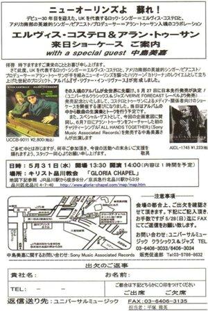 2006-05-31 ニューオリンズよ蘇れ!_e0021965_20365481.jpg