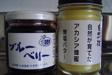 絶品のバター&ジャム_d0030373_109810.jpg