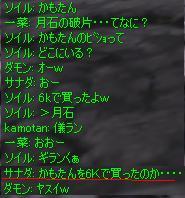 b0078274_2042087.jpg