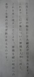 c0069779_18453019.jpg