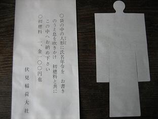 c0069779_1845947.jpg