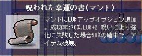 c0030580_154933100.jpg
