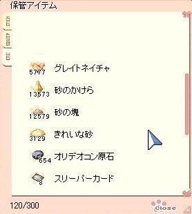 a0049381_2361038.jpg