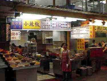■「小吃」在台北_e0094583_1722331.jpg