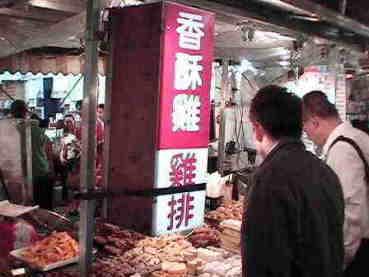 ■「小吃」在台北_e0094583_1733711.jpg