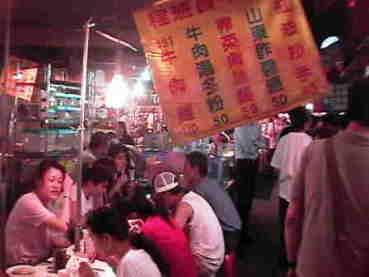 ■「小吃」在台北_e0094583_1735785.jpg