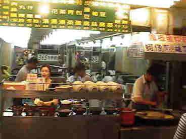 ■「小吃」在台北_e0094583_1745991.jpg