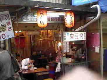 ■「小吃」在台北_e0094583_1751521.jpg