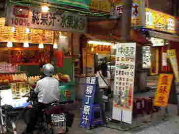 ■「小吃」在台北_e0094583_1753051.jpg