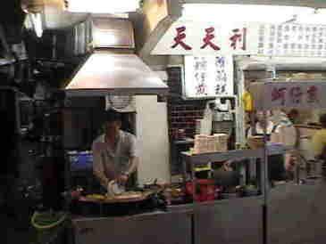 ■「小吃」在台北_e0094583_1754311.jpg