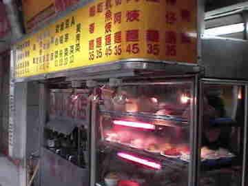 ■「小吃」在台北_e0094583_1773761.jpg