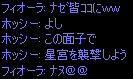 c0056384_133821100.jpg