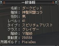 b0016286_20291813.jpg