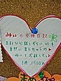 d0015486_19122656.jpg