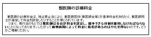 b0087891_14544987.jpg
