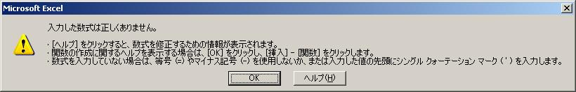b0107691_236256.jpg