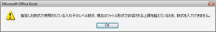b0107691_2363643.jpg