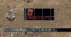 b0075192_1935958.jpg