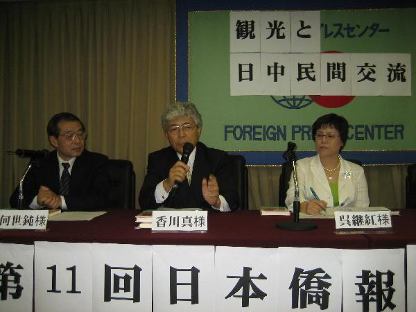 中国新聞社報道 日本侨报社推出《日中观光产业的现状与未来》_d0027795_12333229.jpg