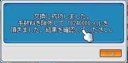 f0070197_23581223.jpg