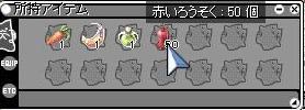 d0024801_5042.jpg