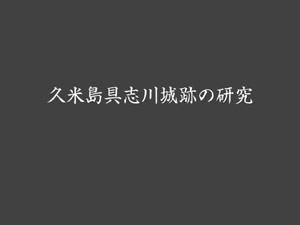 e0024206_2051577.jpg