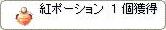 f0032808_9273631.jpg