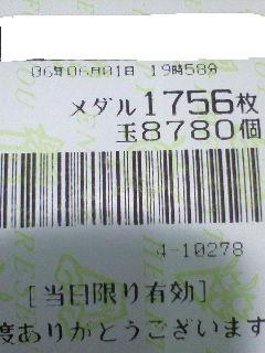 f0065228_22463754.jpg
