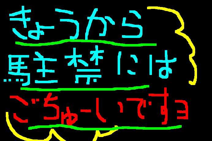 f0056935_2153218.jpg