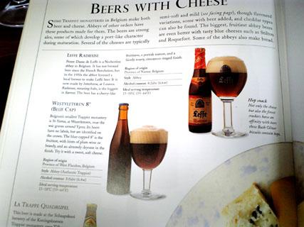 世界一のビール_e0088742_22461451.jpg