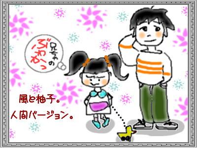 b0048649_22165321.jpg