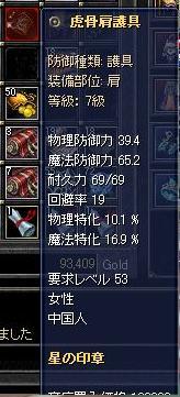 b0093650_13415471.jpg