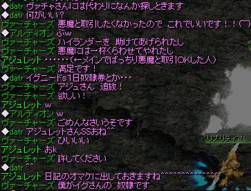 b0073151_19124684.jpg