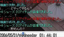 d0037655_1031467.jpg