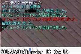 d0037655_10321159.jpg