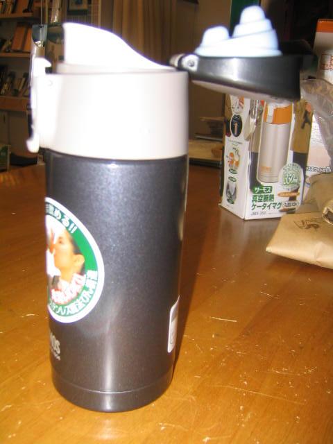 飲み物は、MY水筒で_d0007657_11402455.jpg