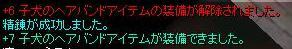 f0057460_1313590.jpg