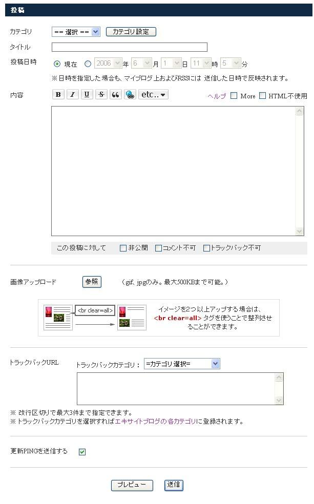 f0002163_11212528.jpg