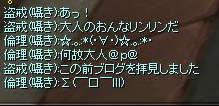 f0098965_021936.jpg