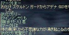b0107468_21659100.jpg