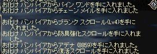 b0107468_2204469.jpg