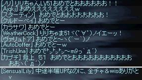 c0043279_22101159.jpg