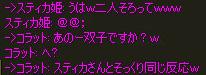 c0017886_1105027.jpg